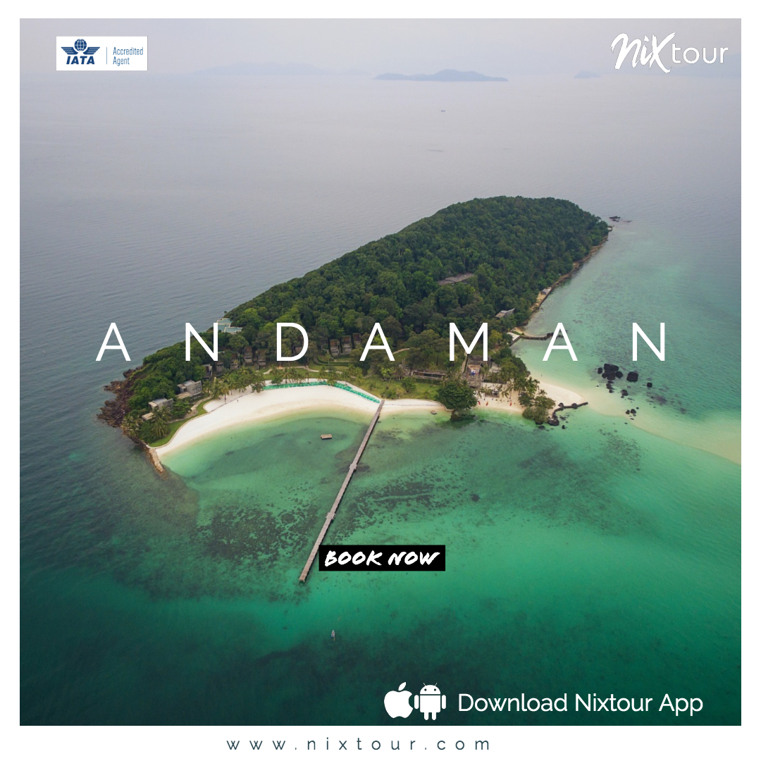 Andaman and Nicobar Islands – Best Place for Visit